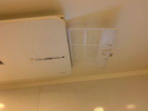 浴室 換気扇
