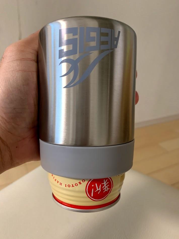ワークマンの真空保冷缶ホルダー