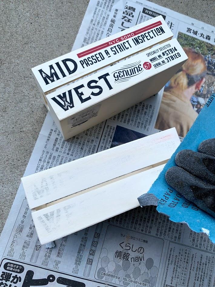 紙やすり ウッドボックス