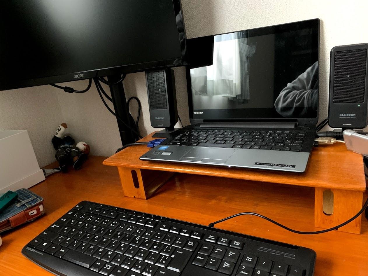 完成 パソコン台