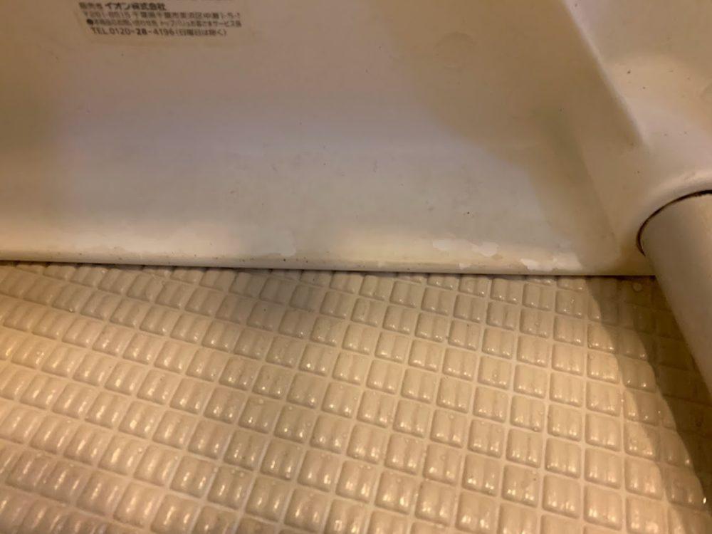 お風呂 椅子